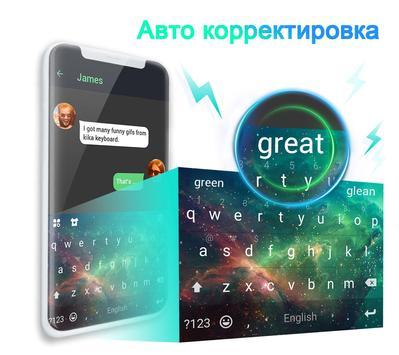 Emoji клавиатура скриншот 4