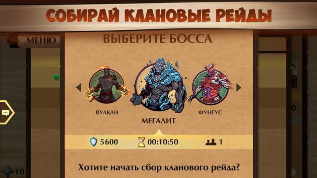 Shadow Fight 2 скриншот 4