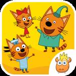 День с тремя котами