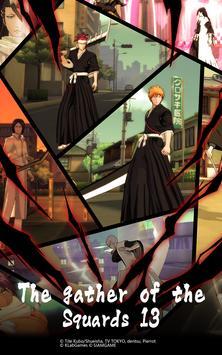 BLEACH Mobile 3D скриншот 5