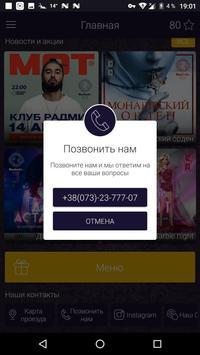 Radmir club скриншот 4