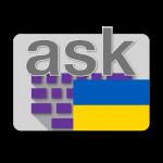 Ukrainian for AnySoftKeyboard