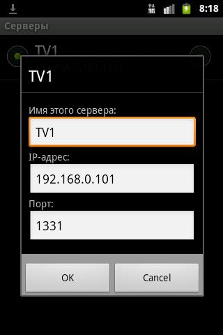 IP-TV Player Remote Lite скриншот 2