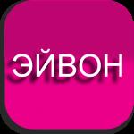 Каталог Эйвон Россия онлайн