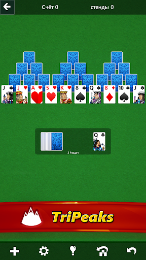 Microsoft Solitaire Collection скриншот 5