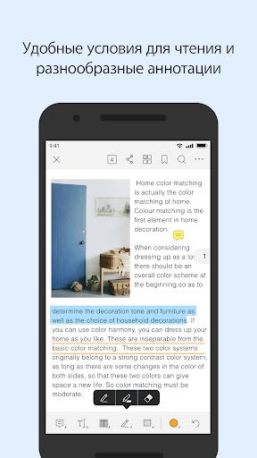 Foxit PDF Reader Mobile скриншот 2