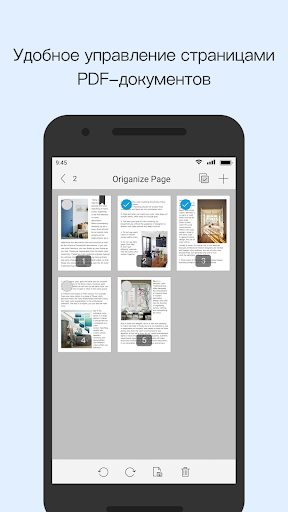 Foxit PDF Reader Mobile скриншот 4