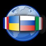 Страны мира - обучающая головоломка