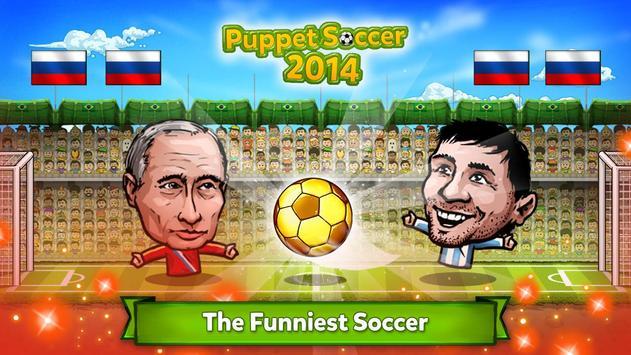 Кукольный футбол 2014 скриншот 1