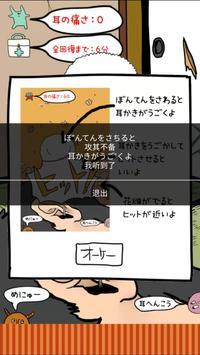 Экранный перевод: игра-переводчик скриншот 4