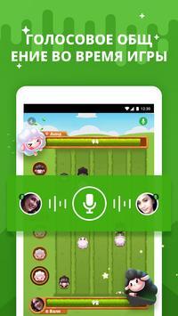 HAGO – Онлайн игры с друзьями скриншот 3
