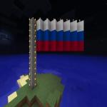 Русские карты для Майнкрафт PE