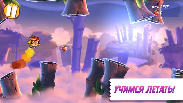 Angry Birds 2 скриншот 5