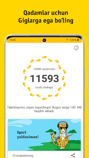 Beeline (Uzbekistan) скриншот 5