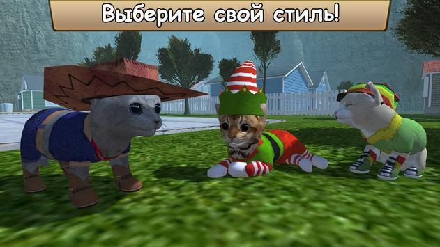 Симулятор Кота скриншот 2
