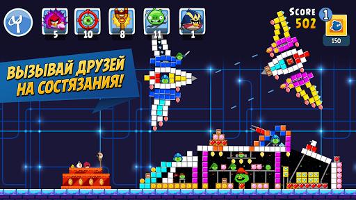 Angry Birds Friends скриншот 2