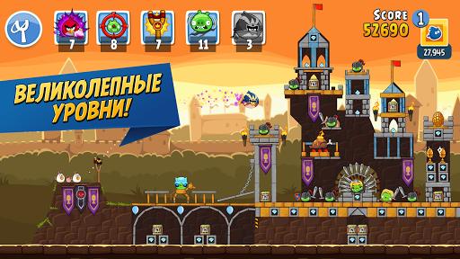 Angry Birds Friends скриншот 3