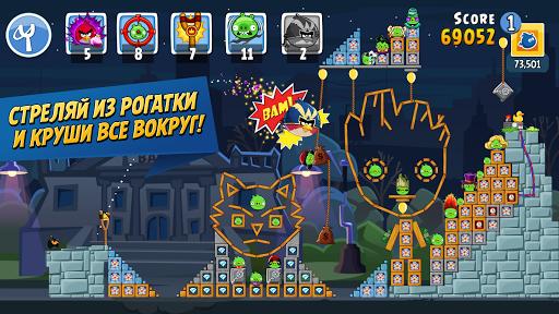 Angry Birds Friends скриншот 5