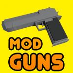 Новое Оружие Мод