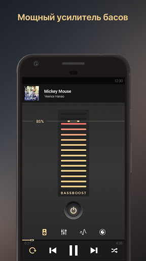 Equalizer Music Player Booster скриншот 2