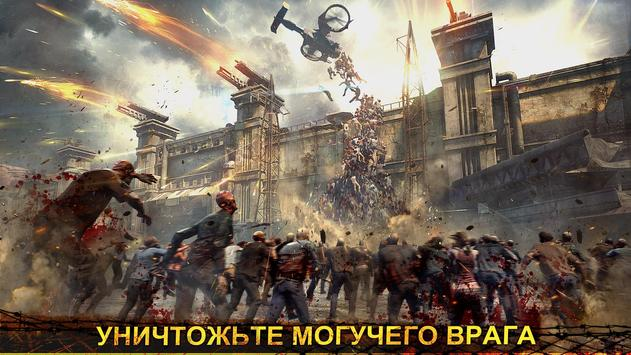 Age of Z Origins скриншот 3