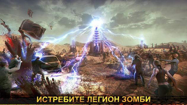 Age of Z Origins скриншот 5