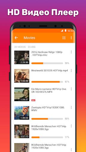 HD Видео Плеер скриншот 1