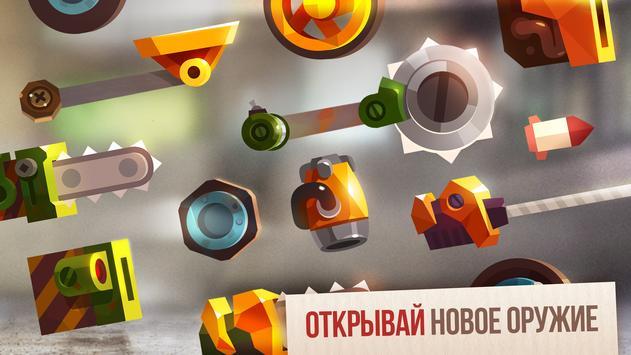 CATS: Crash Arena Turbo Stars скриншот 4