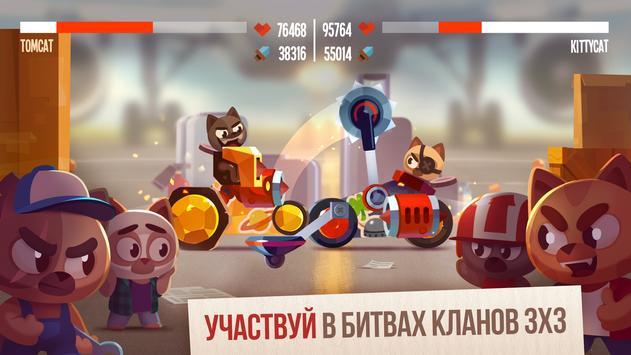 CATS: Crash Arena Turbo Stars скриншот 5