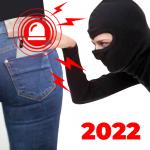 Не трогайте мой телефон: Cигнализация движения