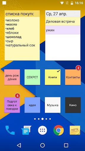 ColorNote скриншот 2