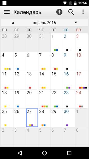 ColorNote скриншот 5