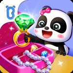 Жизнь маленькой панды: уборка