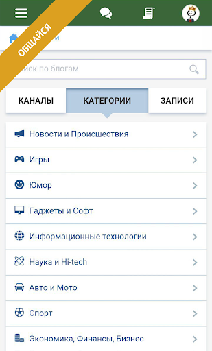 Spaces скриншот 3