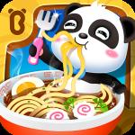 Китайский повар - для детей
