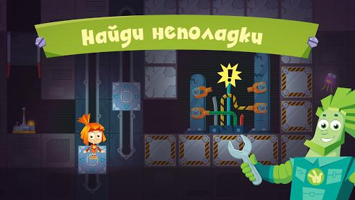 Фиксики: Приключенческая игра скриншот 4