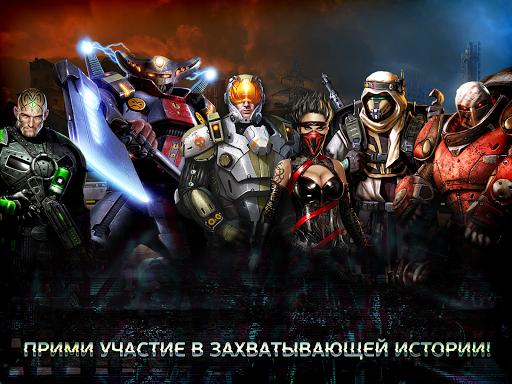 Эволюция: Битва за Утопию скриншот 5