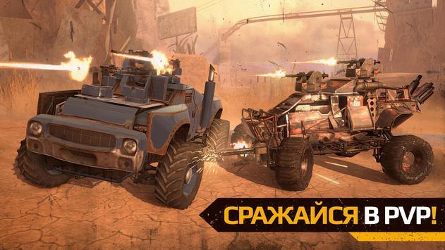Crossout Mobile скриншот 2