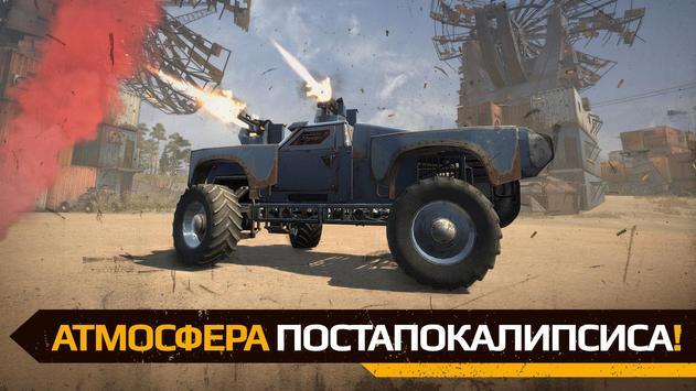 Crossout Mobile скриншот 4