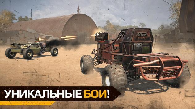 Crossout Mobile скриншот 5
