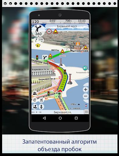 CityGuide скриншот 1