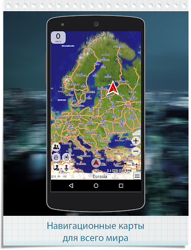 CityGuide скриншот 3