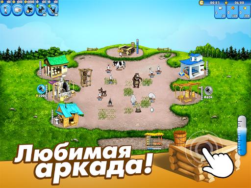 Весёлая ферма Free скриншот 1