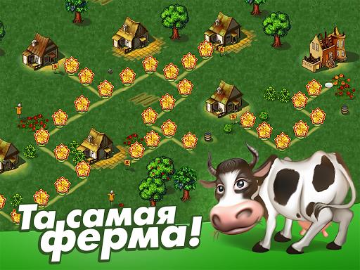Весёлая ферма Free скриншот 2