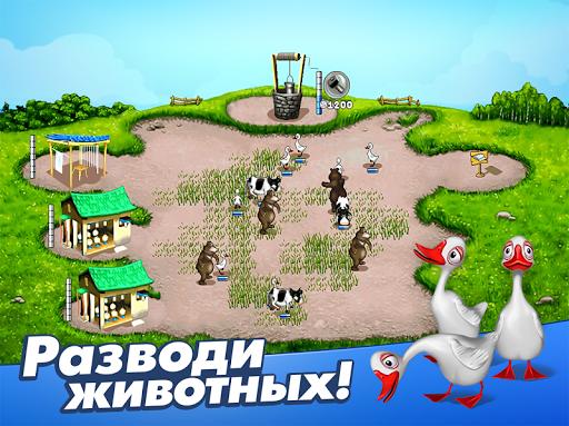 Весёлая ферма Free скриншот 3