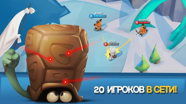 Zooba - Битва животных скриншот 2