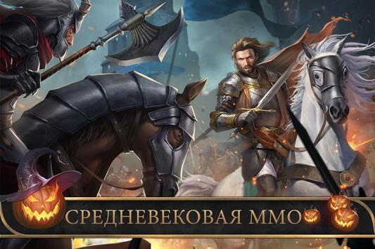 King of Avalon: Господство скриншот 1