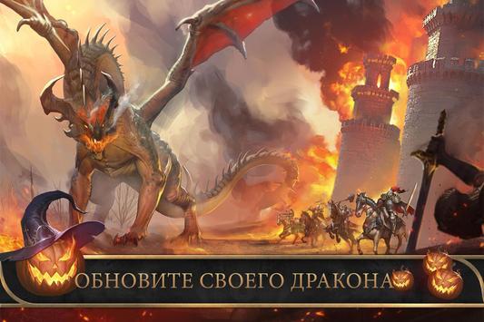 King of Avalon: Господство скриншот 2