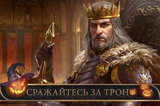 King of Avalon: Господство скриншот 4