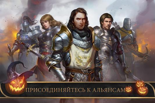 King of Avalon: Господство скриншот 5